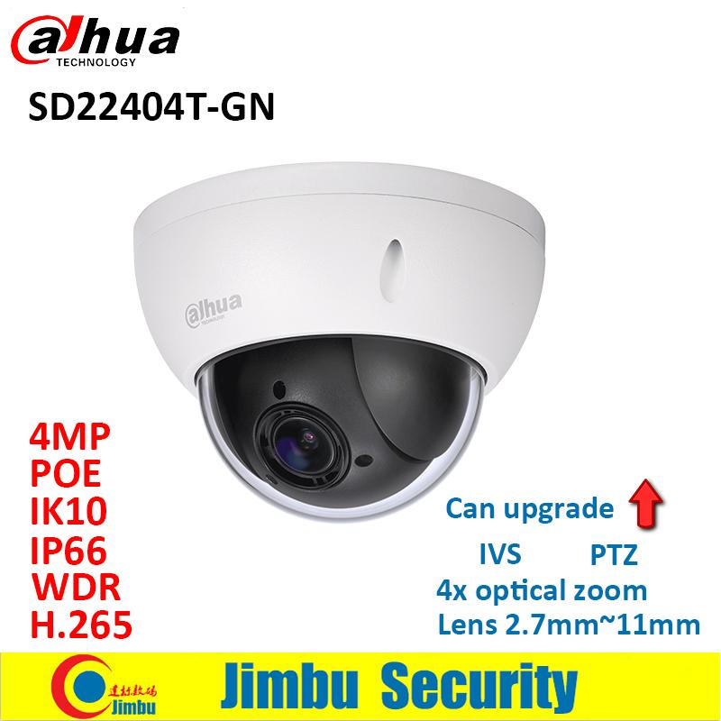 Dahua 4MP PTZ IP dome camera SD22404T-GN 4x optical zoom lens2 7mm~11mm  CCTV H 265 WDR security camera Support IVS PoE IP66 IK10