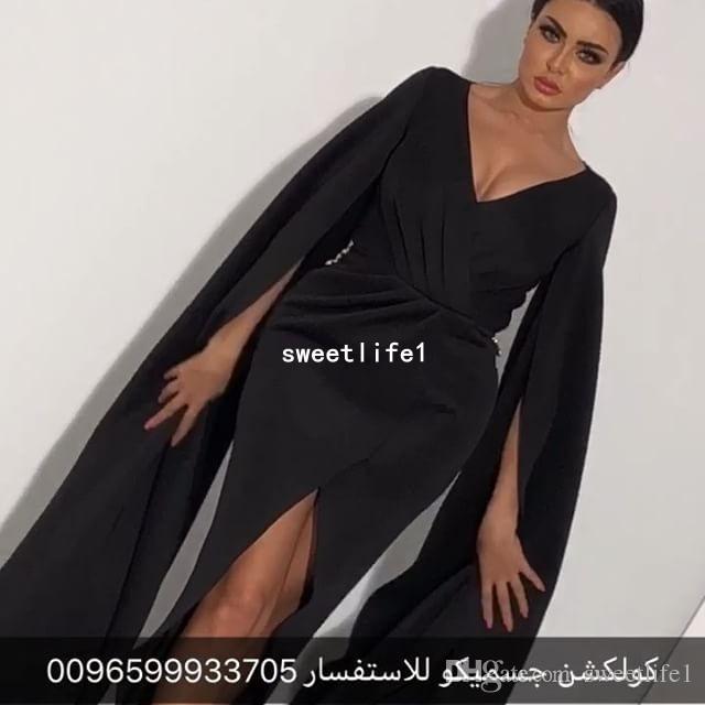 Yousef_Aljasmi 2019 V Neck Black Evening Dresses Long Sleeve Back With Crystal Beaded Front Split Dubai Arabic Style Formal Prom Dresses