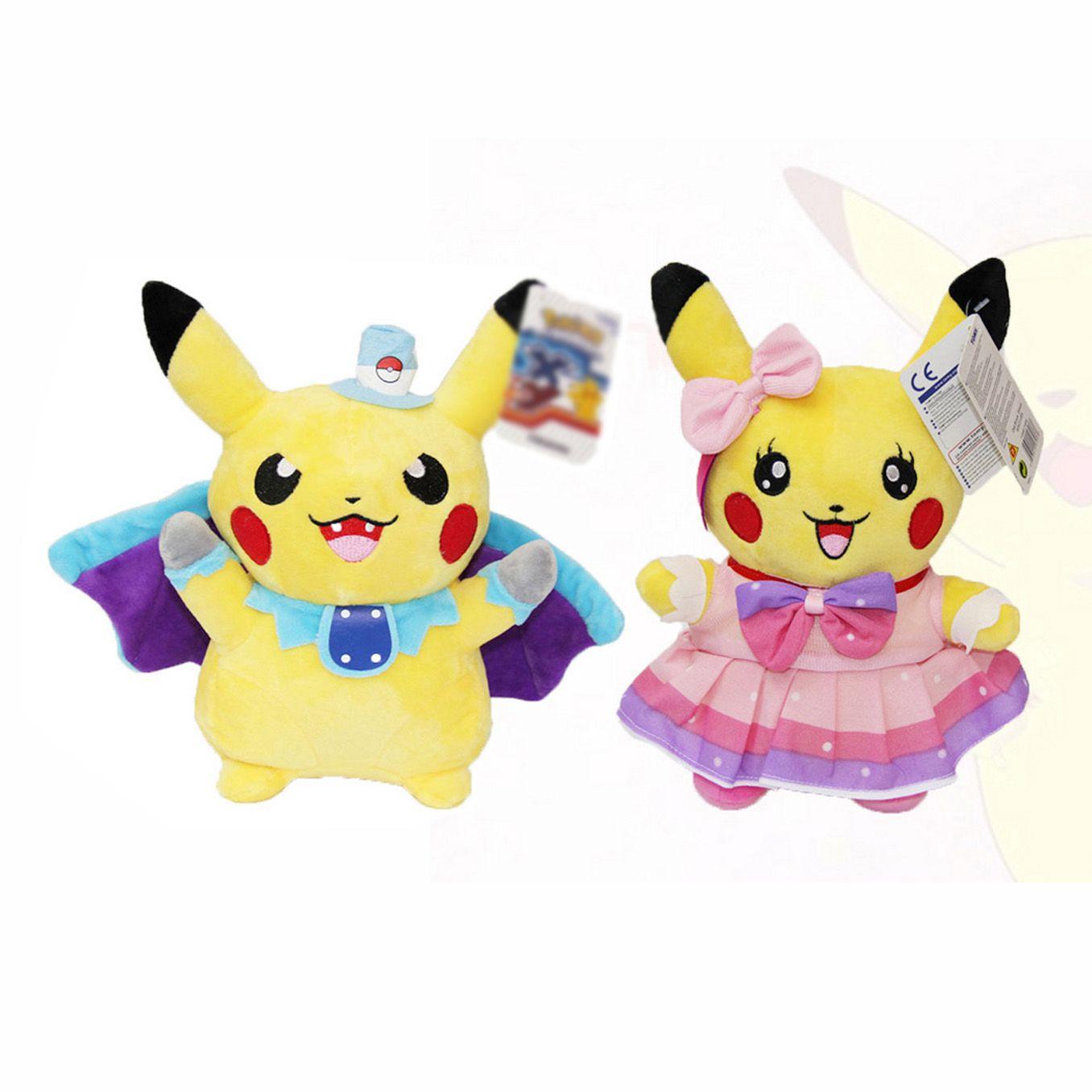2019 Ems Pkc Cosplay Vampire Bat Pkc Pink Dress 26cm Plush Doll
