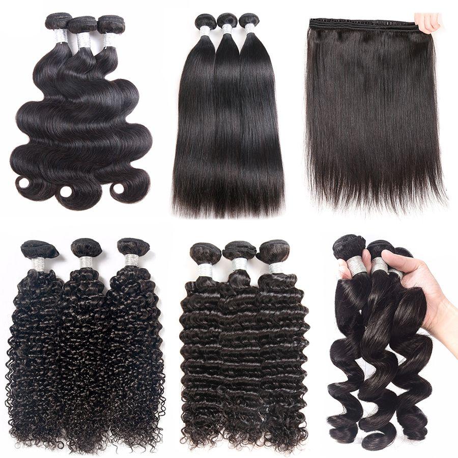 Armadura brasileña rizada profunda del pelo humano de la Virgen sin procesar del pelo brasileño rizado profundo de la buena calidad 3 paquetes