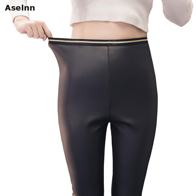 831bbd9f4c9 2019 Aselnn 2017 Spring Autunmn Women Matte Leather Pants Elastic ...
