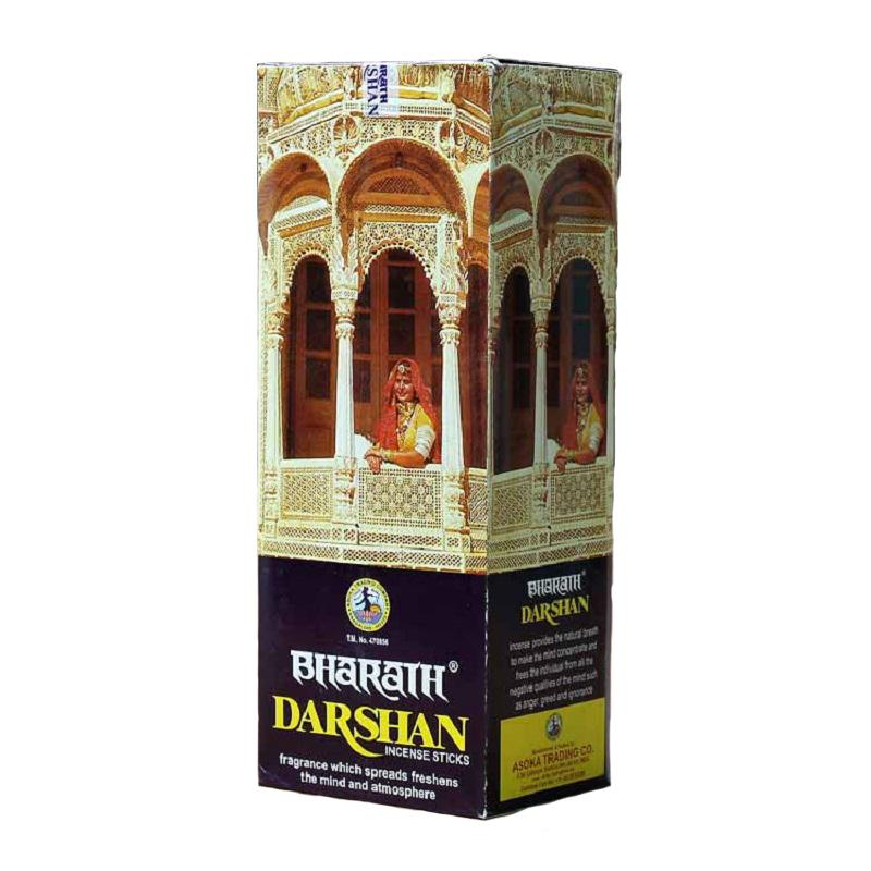 12 Small Boxes Indian Tower Incense Natural Incense Sticks Fragrance for  Prayers Home Office Flat Box Packaging G $