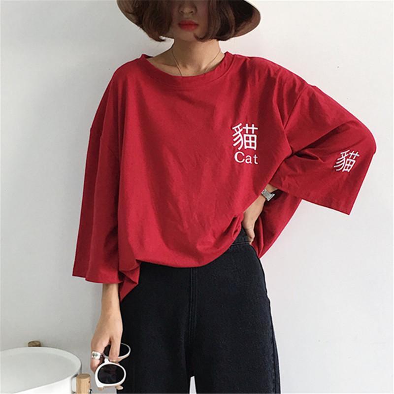 f791f7c1d060 Summer Korean Ulzzang Female Kawaii Long T Shirt Japanese Harajuku Fashion  Casual Cat Tees Tops Women Chic Vintage Red T Shirts Slogan T Shirts  Vintage T ...