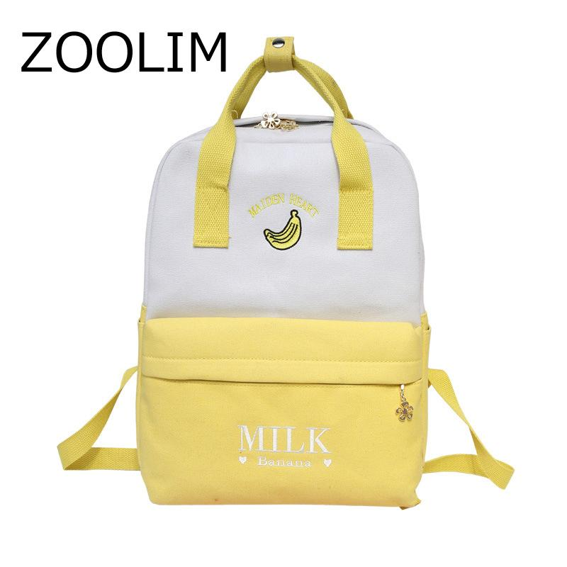 ZOOLIM Multifunction Women Backpack Youth Korean Style Shoulder Bag Laptop  Travel Schoolbags For Teenager Girls Boys Backpack Bags Rucksack From  Abbybab 17cf4107c8e9a