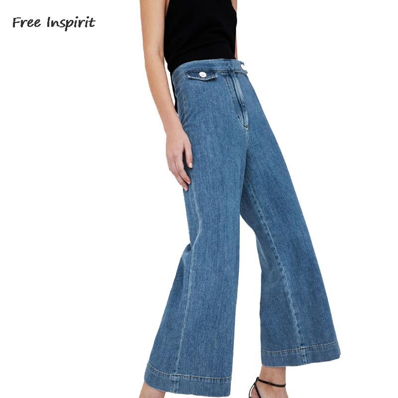 a8b29d9cb002 Großhandel Kostenlose Inspirit 2018 Neue Mode Sommer Frauen Hosen  Klassische Retro Hohe Taille Lose Breite Bein Jeans Von Cactuse,  39.77 Auf  De.Dhgate.