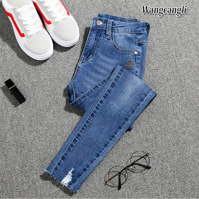 Compre Moda Plus Size Primavera E Verão 2018 Novos Pés Calça Jeans De  Cintura Alta Meninas Nove Calças Frete Grátis 016   D18111301 De Shen8403 039f5c616d5