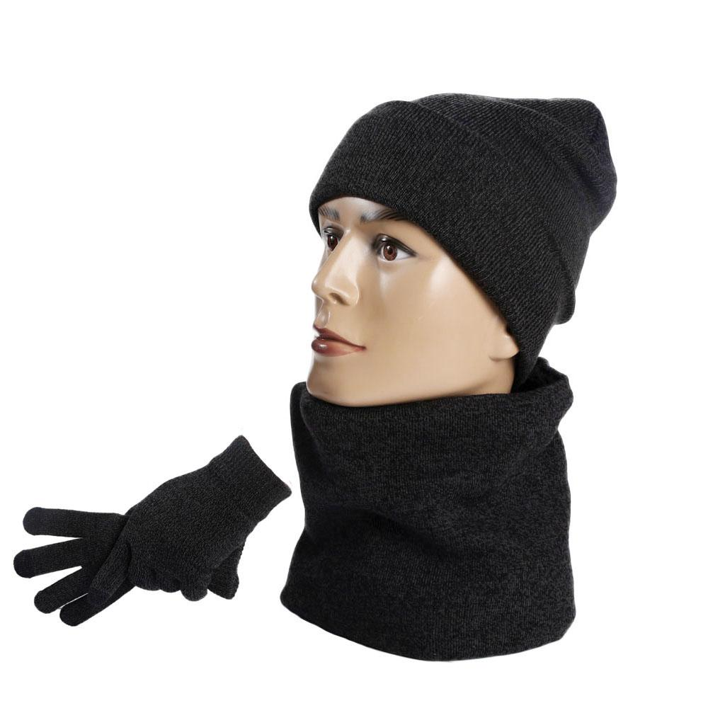 ed6b88b43fc80 2019 A Set Of Men Women Winter Hats Scarves Gloves Cotton Knitted Hat Scarf  Set For Male Female Winter Accessories Hat Scarf From Luney