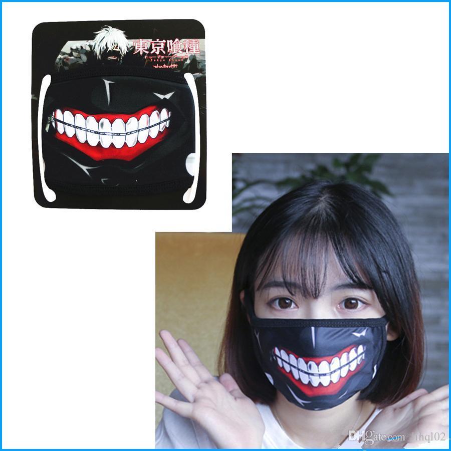 طوكيو الغول 2 kaneki كين تأثيري قناع أقنعة الوجه ، بارد مكافحة الغبار الشتاء قناع القطن ، أنيمي تأثيري اكسسوارات KKA1233