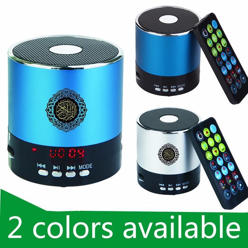 Mini Quran Speaker 8gb Mp3 Player Quran Speaker Mp3 FM Function ...