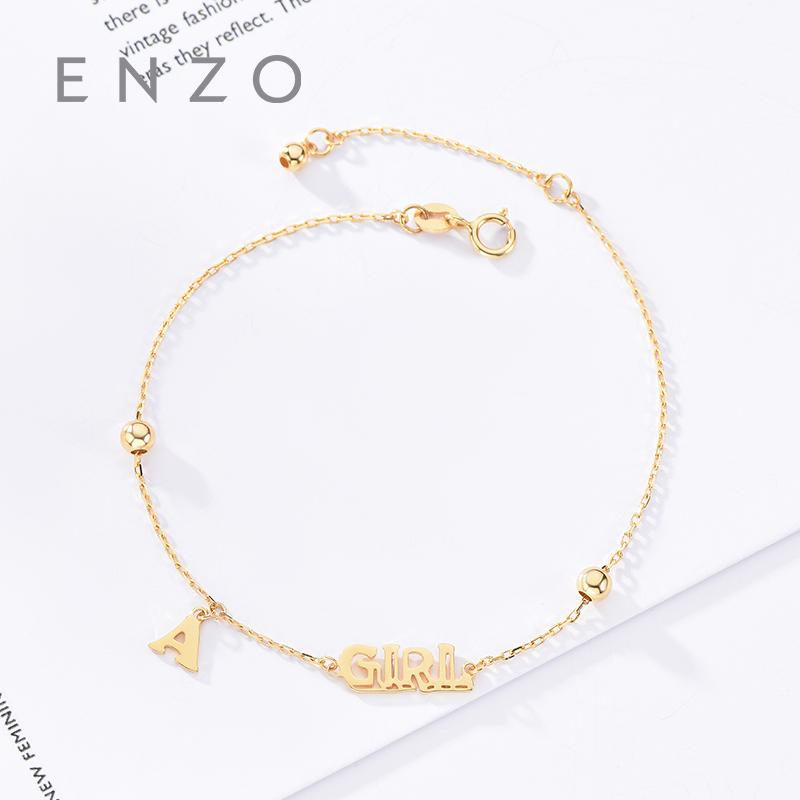 ecbdc7988 2019 Pure 18K Gold Bracelet For Women Girls Letter A Gift Female Fine  Jewelry Genuine Real Solid Chain Upscale Hot Sale New Party From Watercup,  ...