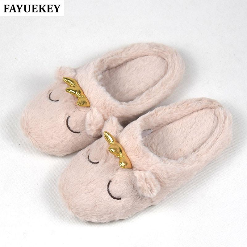 319f6ea0bef FAYUEKEY Autumn Winter Home Cartoon Dog With Crown Plush Slippers Women  Indoor Floor Warm Bedroom Slippers Shoes Girls Gift