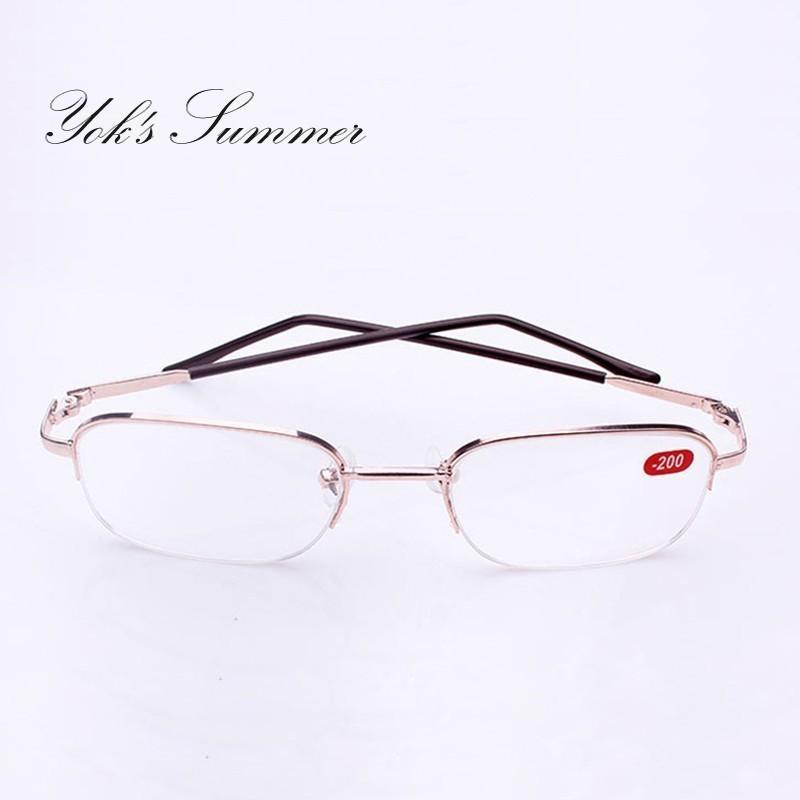 1225135f4ba4 Yook s Half Frame Rectangle Prescription Glasses Ultra Light Steel ...