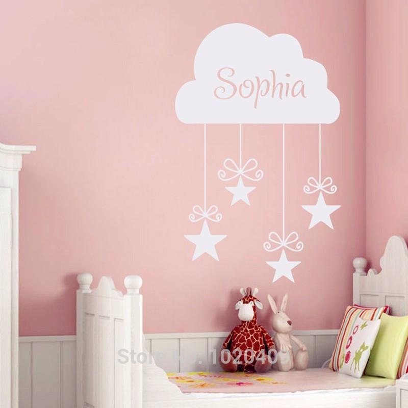 cloud and stars custom girls name decals vinyl wall sticker baby
