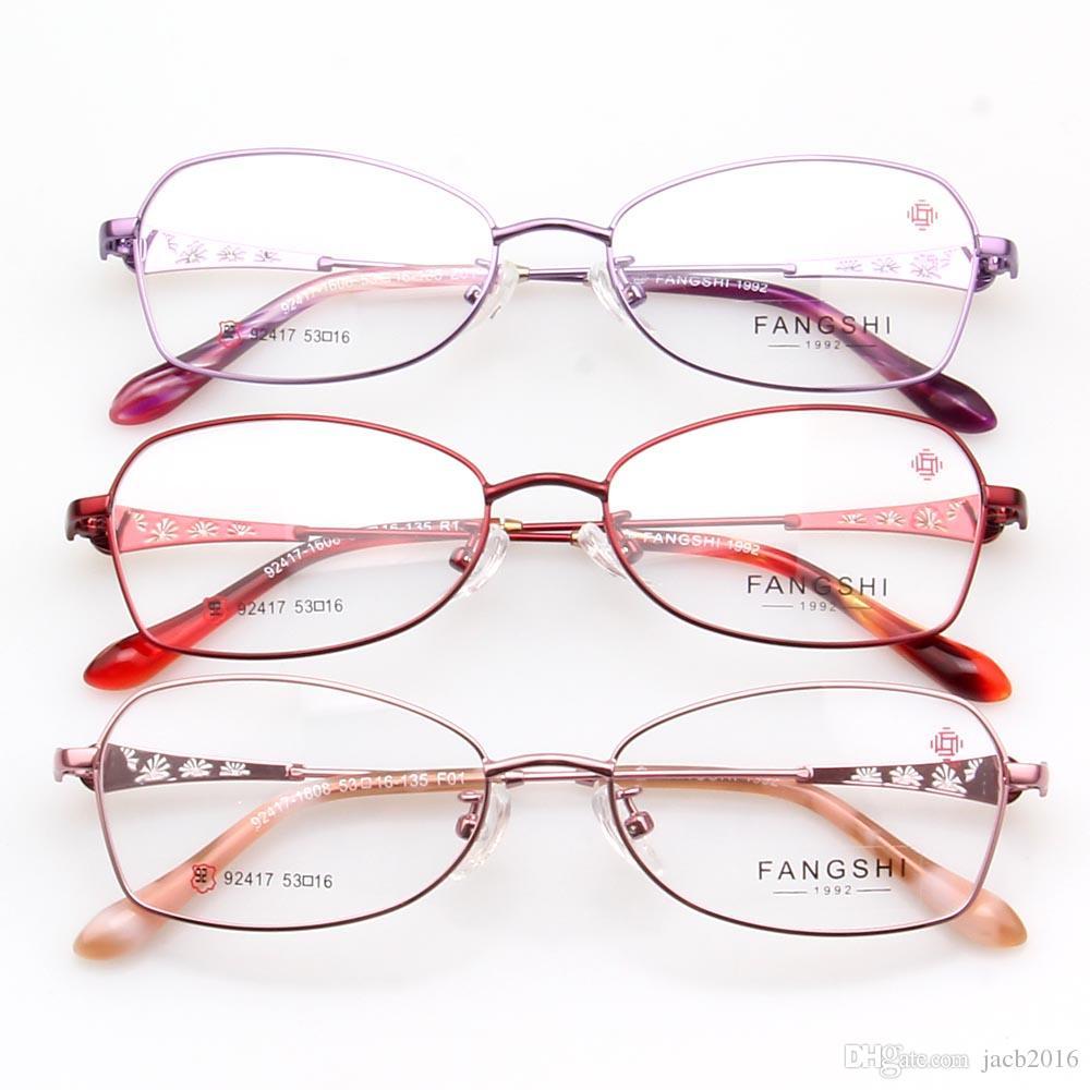 96761f4ae05 2019 Fashion Glasses Eyewear Women Eyeglasses Fullrim Frame Pink Purple Red  Alloyed Titanium Spectacles Optical RX Lenses Cute From Jacb2016