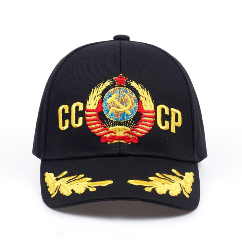 be565cc7e New CCCP USSR National Emblem Hot Sale Style Baseball Cap Unisex Black Red  Cotton Polo Snapback Cap With Embroidery High Quality Custom Caps Cool Caps  From ...