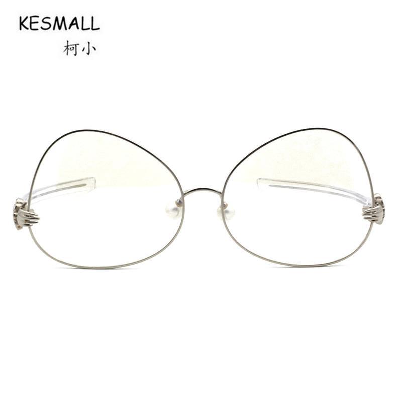d51536feb9d KESMALL 2018 New Star With Glasses Frame Men Women Fashion Optical ...