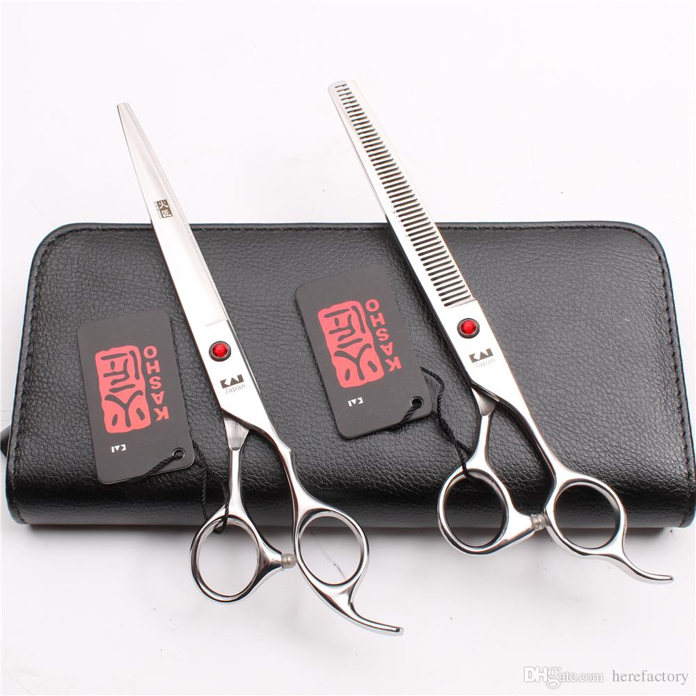 """H1106 7.5"""" 20.5cm Japan Kasho Red Diamond Professional Barber Shop Scissors For a Hairstyle Cutting Shears Thinning Scissors Set of Tools"""