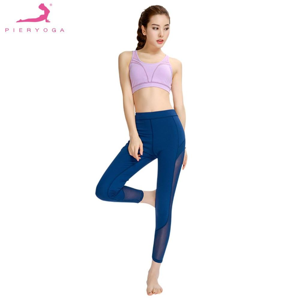 21e633b05f PIERYOGA J71027C+J71880 Women Sport Suit Sleeveless Elasticity ...