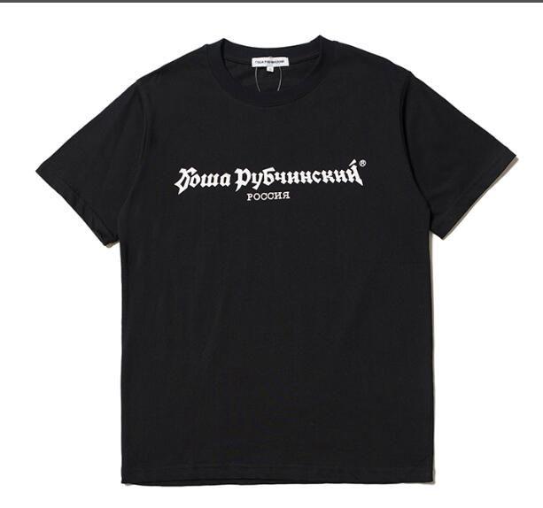 2018 summer Brand Printing Short Sleeve Men Women Lovers Gosha Rubchinskiy T Shirts Fashion tee tops