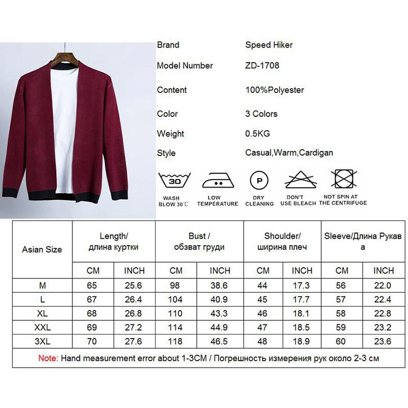 Speed Hiker 2017 Cardigans Mens Sweater Solid No zipper knitted cardigans Top quality fashion Warm Soft Outwear Sweater coat