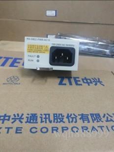 100% Arbeitsnetzteil für ZTE RS-59EC-PWR-DC10 ZTE RS-59EC-PWR-AC10
