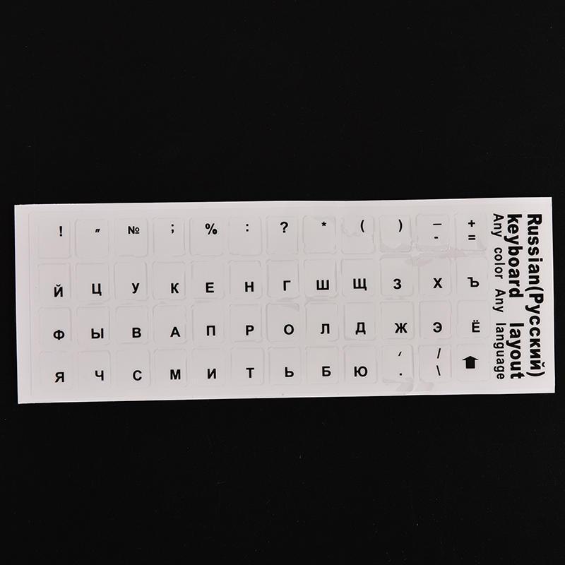1PC Russia Russian Keyboard Stickers English Multi Choice Super Durable  Randomly SAM