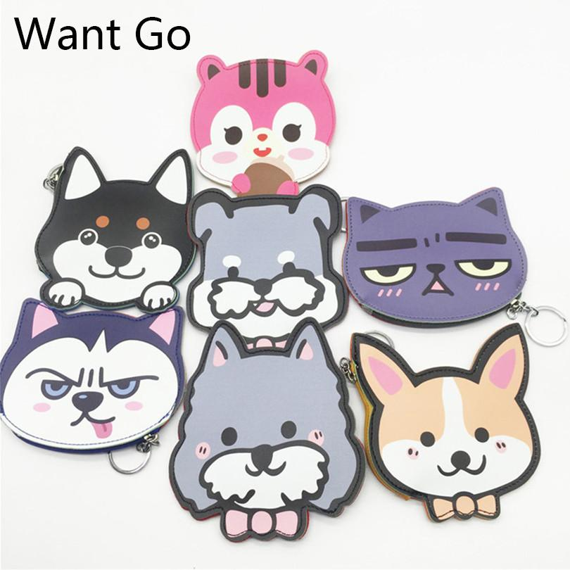 Want Go Womens Casual Animal Dog Coin Purses Kawaii Leather Coin