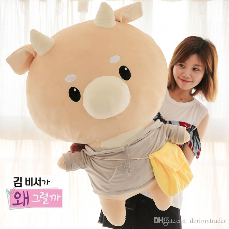 Pop Korean Drama Hardworking Cow Doll Plush Toy Cartoon Cattle Doll Pillow For Girl Gift Home Decoration 80cm 100cm
