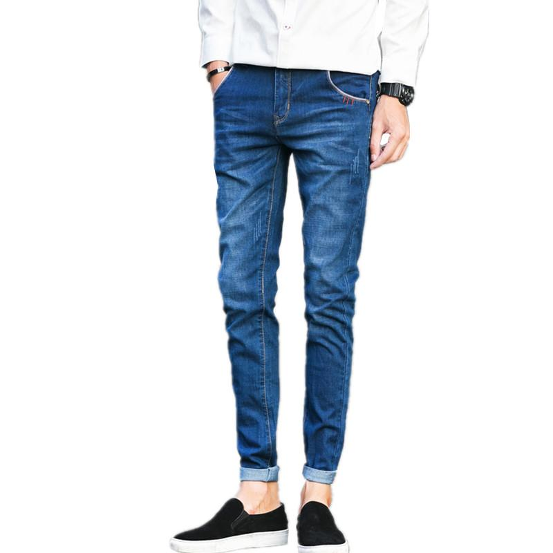 e3099e50ce5c 2019 XT1484 2018 New Spring And Autumn Style Youth Pop Men Fashion Slim  Casual Jeans Cheap Wholesale From Houmian