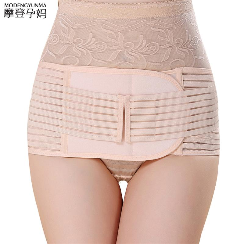 abd2cefd9c8 Nerlero Postpartum Belly Band Support 2017 Pregnancy Belt Belly Belt  Maternity Bandage Band Pregnant Women Shapewear Reducers Belly Bands    Support Cheap ...
