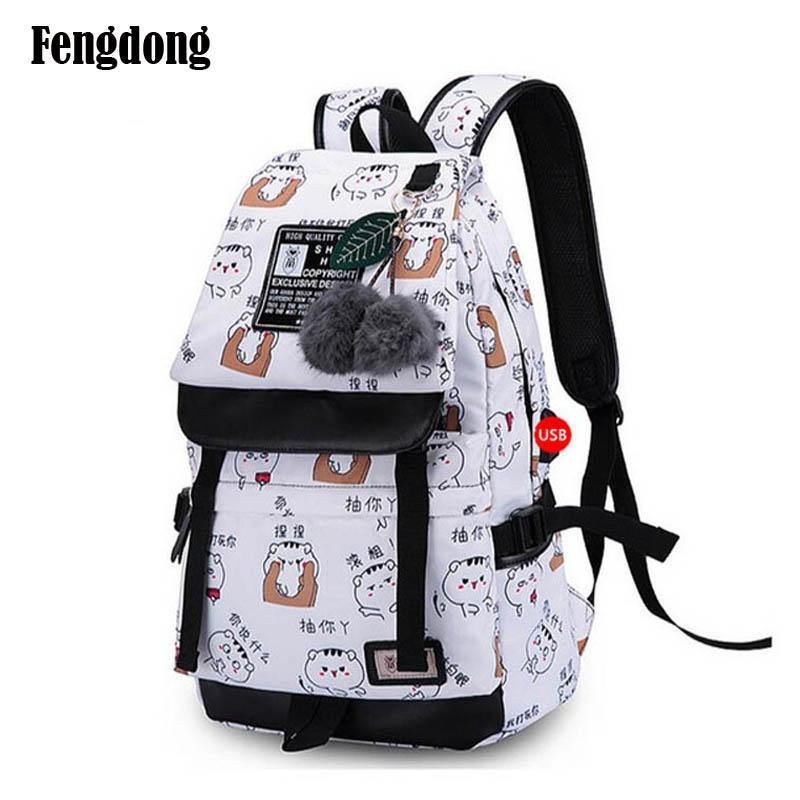 b8357bc88d24 Girls School Backpack Fashion Girl Schoolbag Female Korean Style Blue Canvas  Cartoon Backpack Cute Plush Ball Kids Bag Laptop Rucksack Cool Bags From ...