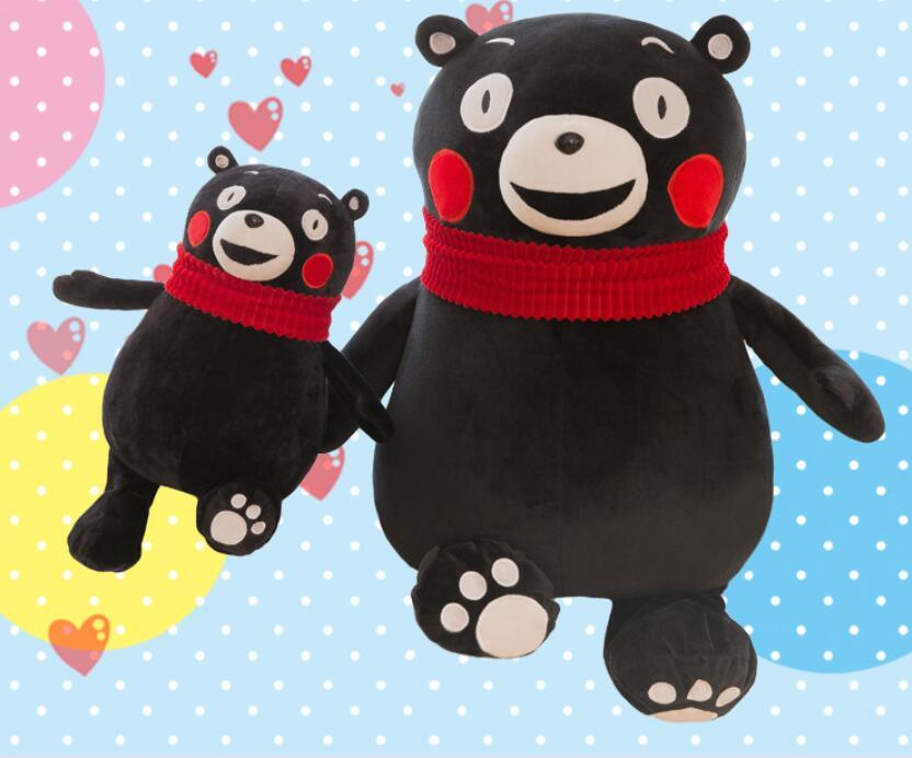Xiongben Bear Doll Stuffed Toy Japanese Pillow Birthday Gift Boys And Girls Can Send Toys Xiong Benxiongs Online