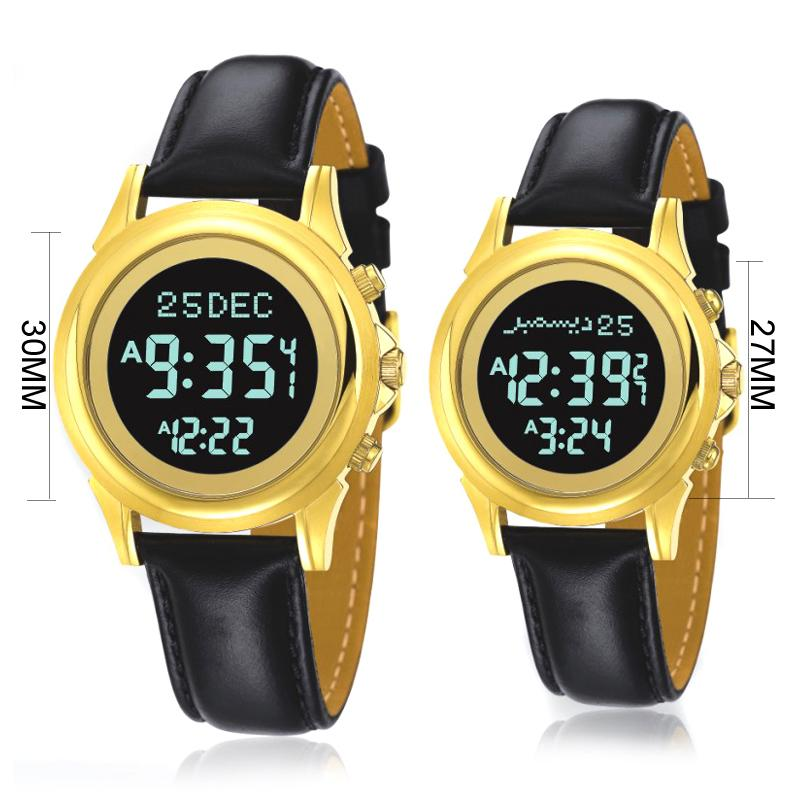 Muslim Couple Watch for Prayer with Qibla Direction and Hijri 6381&6382  Azan watch for Man Woman with World Prayer Times