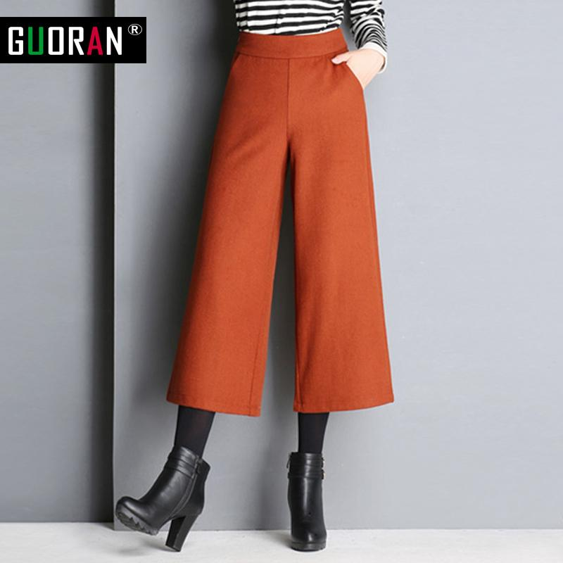 66ce8d91ab00e 2019 Winter Pants Women Wide Leg Pants Wool High Waist Loose Straight  Causal Female Trousers Formal Patchwork Ankle Length From Caesarl