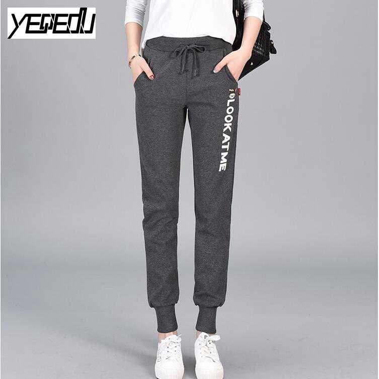 1624 Hot Sell Sweatpants Women Spring Summer 2017 Korean Loose ... 7bdec170ff2e