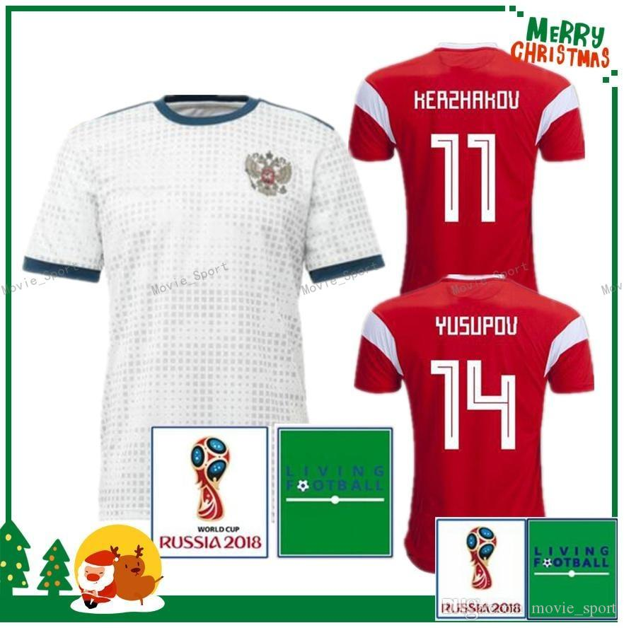 fd24c686d7c Russia 2018 World Cup Soccer Jersey 2018 World Cup Russian Home Red ...