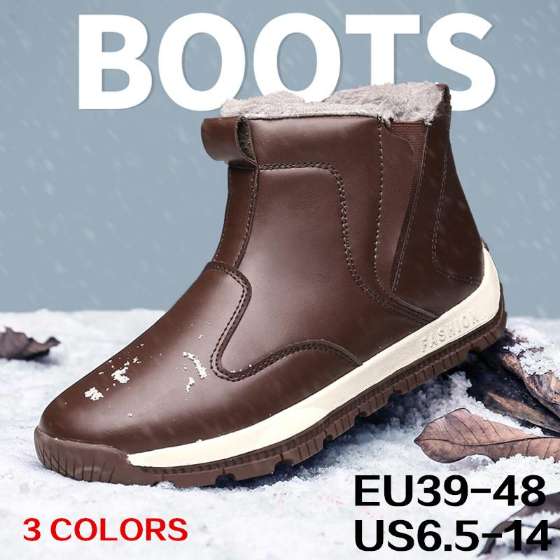 Großhandel Herren Winter Schnee Stiefel Pelz Gefüttert Warme Sneaker  Rutschfeste Ankle Outdoor Schuhe Treekking Wanderschuhe Slip On  Lederstiefel Für Männer ... a532645520