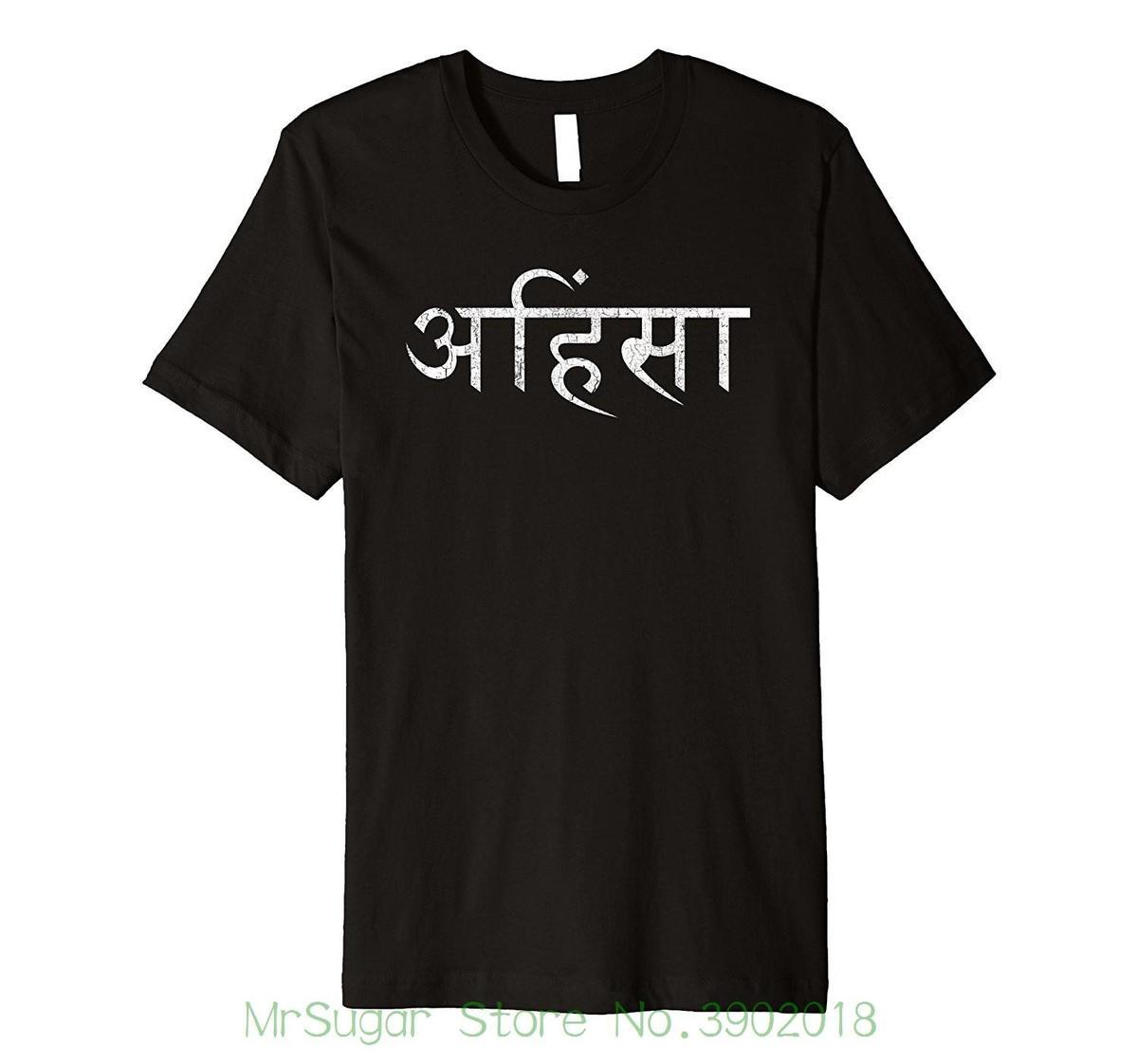Ahimsa T-shirt Sanskrit Hindi Buddhist Yogatraining Yama Niyama Om Style  Short Sleeve Print Tee Shirt