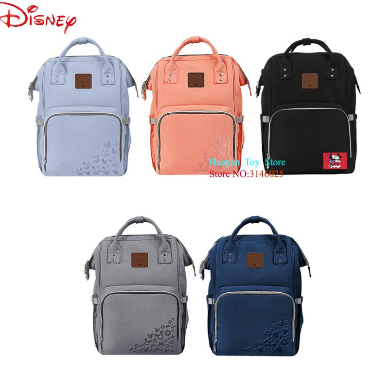 3e91c3f01058 2018 Dinsey Diaper Bag Multi Function Waterproof Travel Backpack Nappy Bags  Insulation For Baby Care Large Capacity Stylish Durable From Singnice