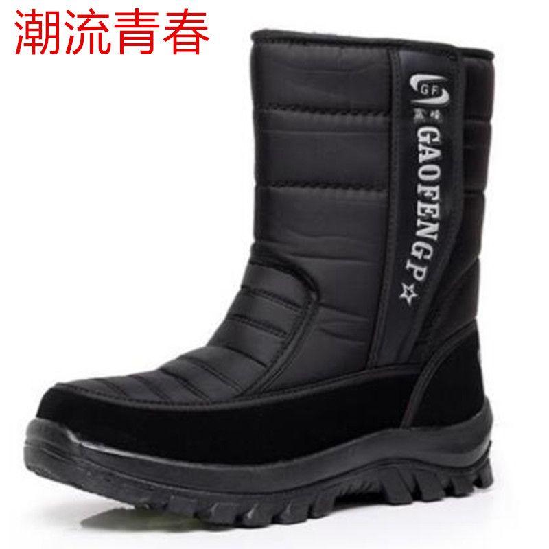Invierno Para Zapatos Moda Botas Hombre Alta De 40 Nieve Caliente Calidad Plataforma Impermeables Grados Antideslizantes Hombres wuTOPkXiZ