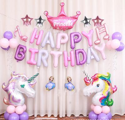 1set Cartoon Licorne Cheval Joyeux Anniversaire Fête Décoration Ensemble Ballons Couronne Rose Globo Partie Fournitures Filles Anniversaire Ballons