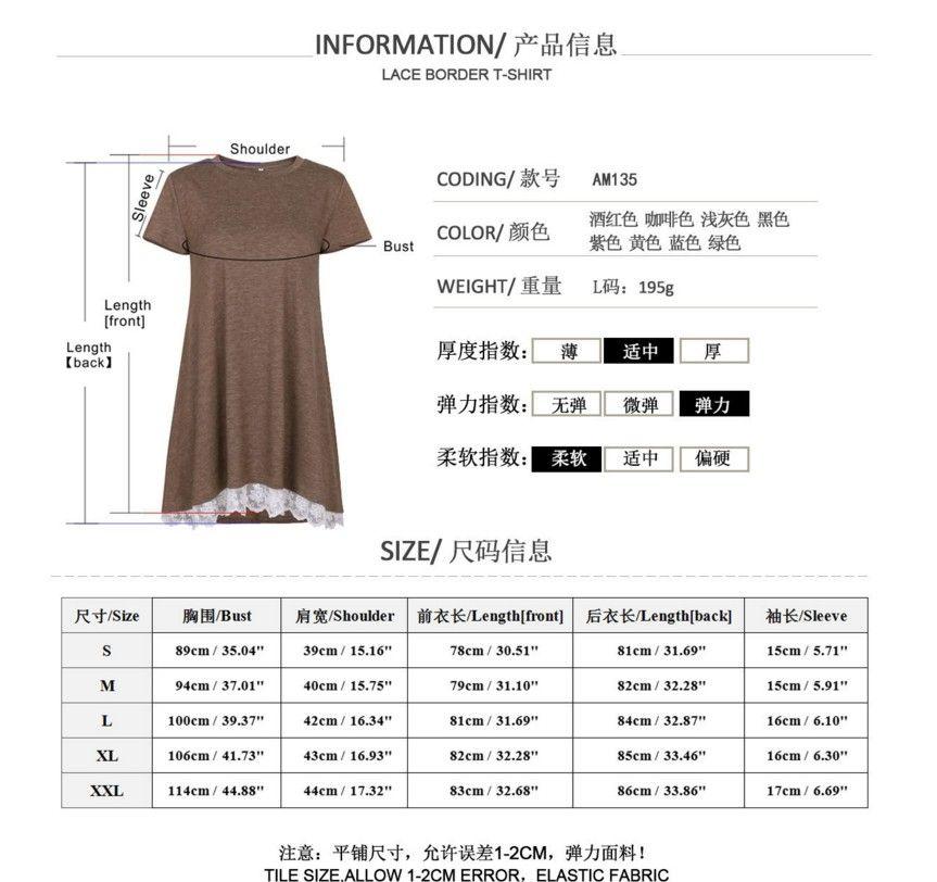 Produtos transfronteiriços, desgaste europeu e americano das mulheres, novo estilo jaqueta, comércio exterior, manga curta, gola redonda emendado T-shirt do laço AM135