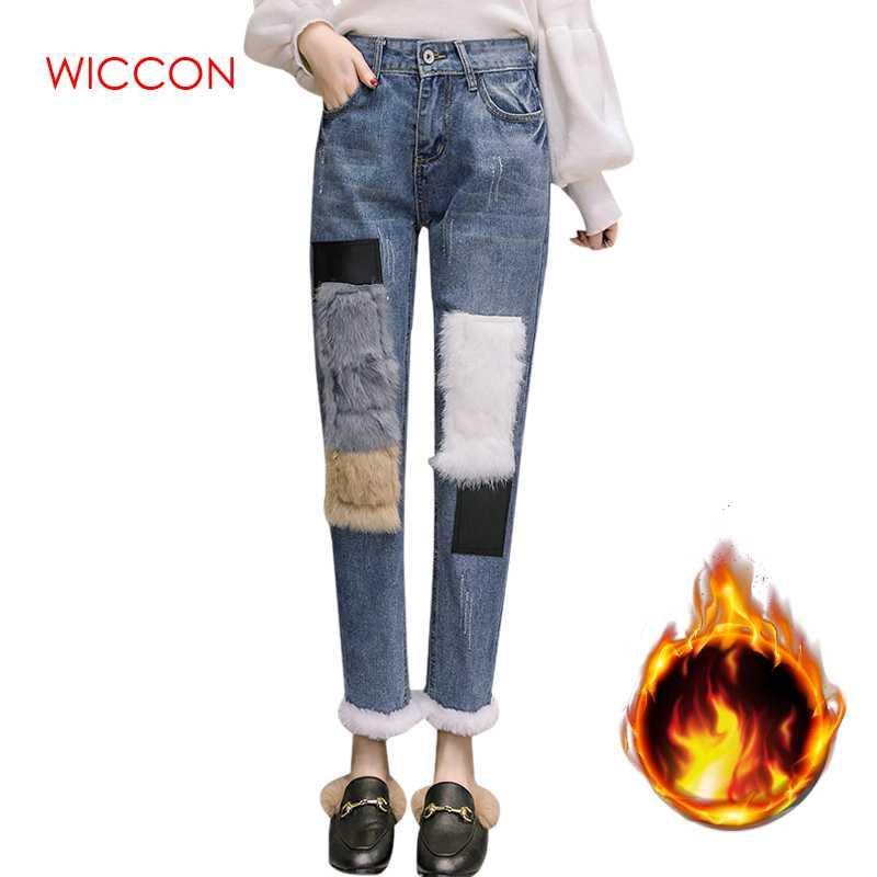 9900cd8d18 Compre Otoño Invierno Moda Faux Fur Patchwork Pantalones De Mezclilla De  Las Mujeres Coreanas Hasta El Tobillo Jeans Para El Invierno De Cintura  Alta Jeans ...