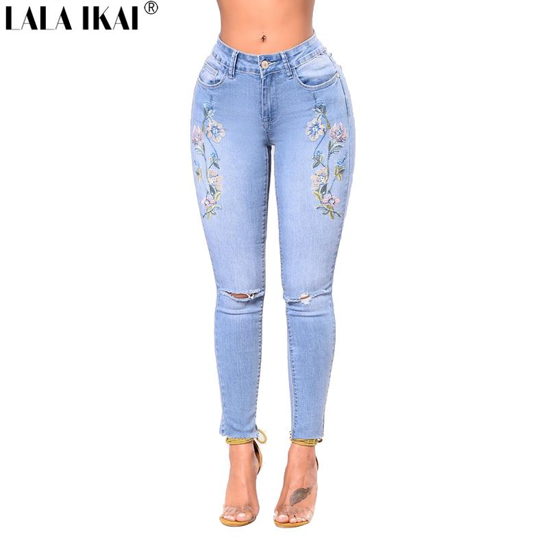 5bebbdc3868 Women Ripped Hole Floral Embroidery Solid Light Blue Denim Jeans ...