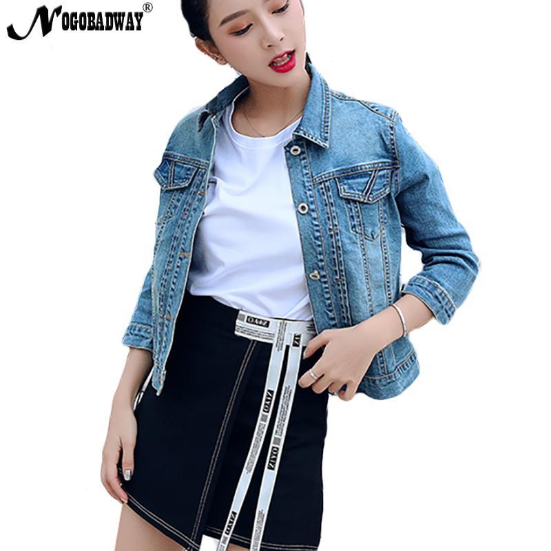 b789911f7cdf3 S 5XL Plus Size Short Denim Jacket Women Autumn Casual Jeans Coats Vintage  Ladies Korean Female Clothing Oversized Outwear New Casual Jackets  Lightweight ...