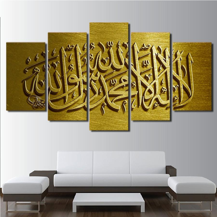 2018 5d Diy Diamond Painting Abstract Islamic Muslim Resin Square ...
