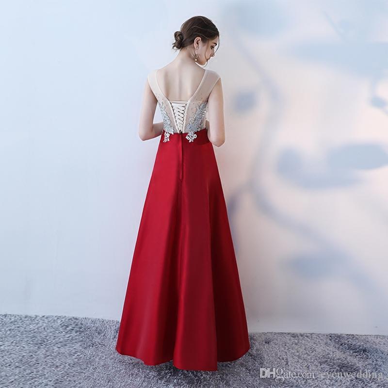 국자 목 긴 새틴 이브닝 드레스 부르고뉴 2018 파란색 된 공식 드레스 층 길이 파티 드레스 우아한