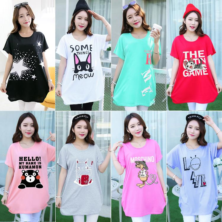 34510efe2d7c5 2018 Summer New Fat Girl Lady Loose Cotton Short-sleeved T-shirt Women Long  Casual Fashion Shirt Printing Sleepwear