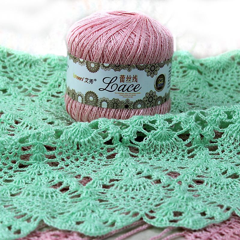 2019 300g8 Lace Crochet Thread Cotton Thread Lace Yarn Summer