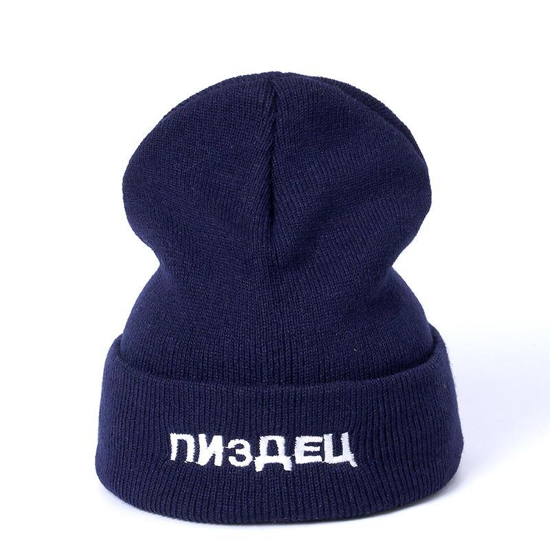 2dbe60b5e17 High Quality Russian Letter Casual Beanies for Men Women Knitted ...